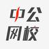 在线课堂v4.5.0安卓Android版