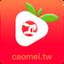 草莓视频v1.0.7安卓Android版