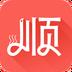 顺大厨v2.0.5安卓Android版