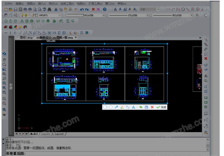 CAD文件转换成Word教程 CAD文件怎么转换成Word