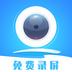 录屏精灵v1.8.4安卓Android版