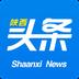 陕西头条v4.0.2安卓Android版