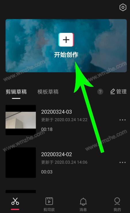<b>剪映APP怎么给视频分屏 剪映处理视频上下分屏教程</b>