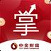掌中投v7.6.1安卓Android版