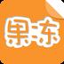 果冻橡皮章v1.6.3安卓Android版