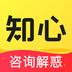 知心里v2.2.2安卓Android版