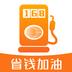 光汇云油v7.3.5安卓Android版