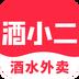 酒小二v1.3.3安卓Android版