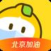 柠檬爱美v2.10.1安卓Android版