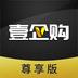 365壹企购v1.3.7安卓Android版