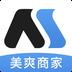 美爽商家端v1.33安卓Android版