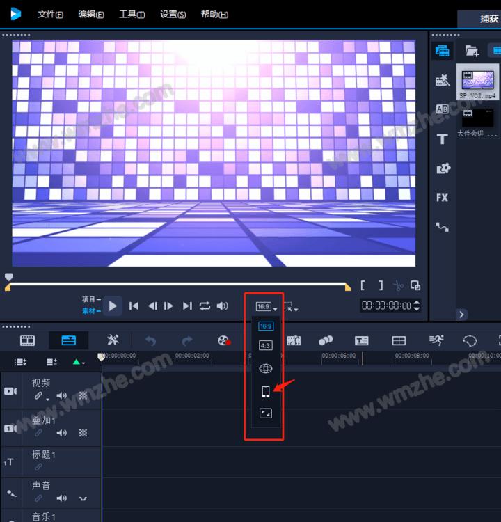 <b>会声会影制作竖屏视频教程 会声会影怎么将视频变为竖屏</b>