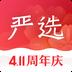 网易严选v5.5.5安卓Android版
