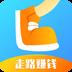 步步多金v2.1.0安卓Android版