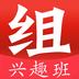 组立学v1.12安卓Android版