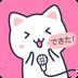 日语配音秀v5.0.0安卓Android版