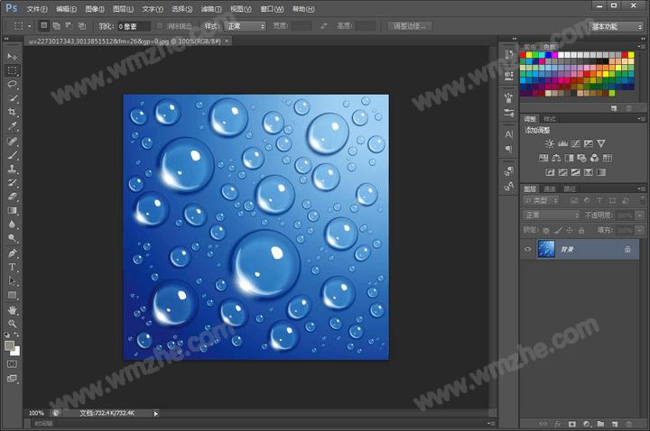 PS透明水泡抠图教程 PS怎么制作透明水泡效果
