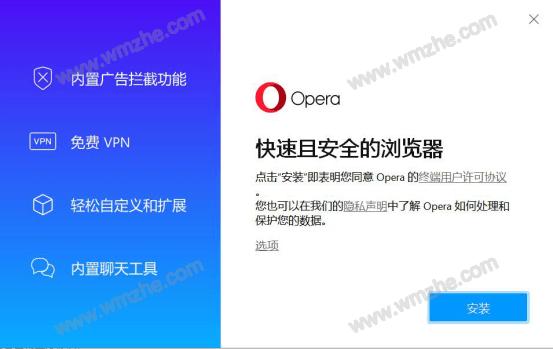 Opera浏览器添加插件教程 Opera浏览器自带插件怎么