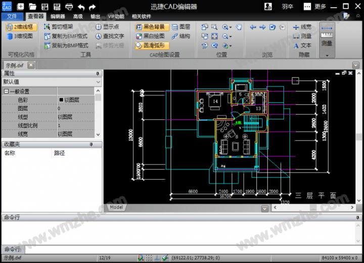 CAD图纸怎么一键删除多余元素 CAD图纸元素编辑教
