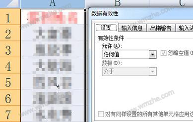 Excel重复提醒设置教程 Excel怎么设置重复提醒