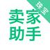 珠宝卖家助手v3.4.5安卓Android版