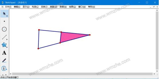 几何画板重叠阴影绘制教程 几何画板重叠阴影怎