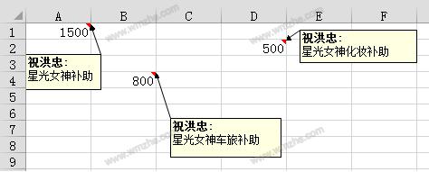 Excel批量改备注教程 Excel怎么批量修改备注