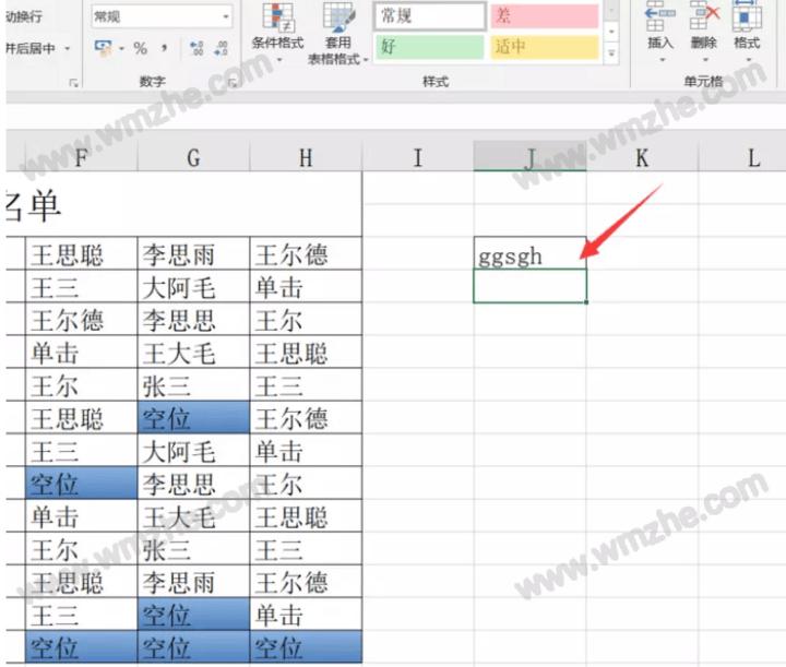 Excel怎么给表格自动加边框 Excel边框设置教程