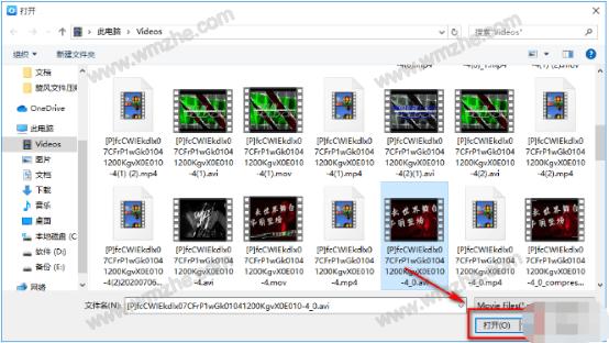风云视频转换器视频分割教程 风云视频转换器怎么分割视频