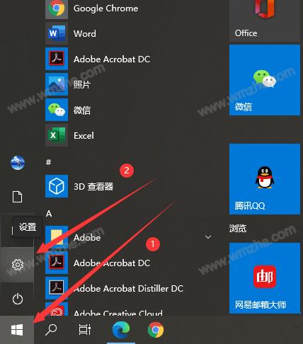 Win10怎么设置离开自动锁屏 Win10暂离自动锁屏教程