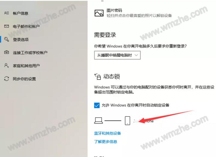 Win10怎么设置离开自动锁屏 Win10离线自动锁屏教程