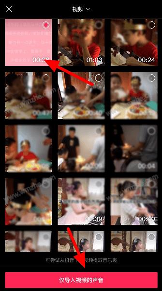 剪映APP怎么给视频加配音 剪映视频配音处理教程
