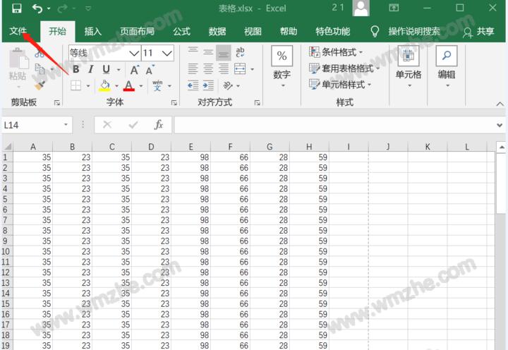 Excel怎么给表格设置页码 Excel添加页码教程