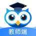 <b>学霸在线教师端v2.3.4安卓Android版</b>
