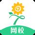 <b>心田花开网校v3.3.3安卓Android版</b>
