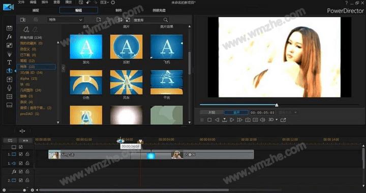 威力导演怎么给视频转场加发光 威力导演视频转场发光处理方法
