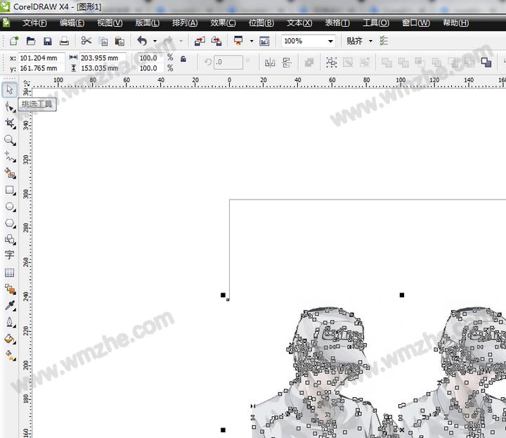 Coreldraw4怎么抠图 使用Coreldraw4抠图教程