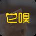 它嗅宠物v2.8.5安卓Android版