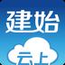 云上建始v1.0.5安卓Android版