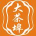 大茶埠v2.5.4安卓Android版