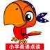 小学英语点读课堂v1.0.17安卓Android版