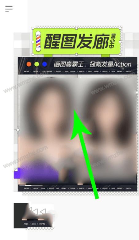 醒图APP怎么给人物换发型 醒图换发型教程