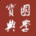 国学宝典v2.1.0安卓Android版
