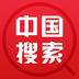 中国搜索v5.0.4安卓Android版