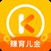 酷狗儿歌v1.1.6安卓Android版