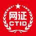 CTIDv2.2.6安卓Android版