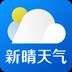 新晴天气v8.04.8安卓Android版