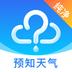 天气预报十天气v4.2.6安卓Android版