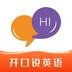 英语葡萄架v4.1.0安卓Android版