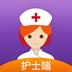 金牌护士v4.2.14安卓Android版